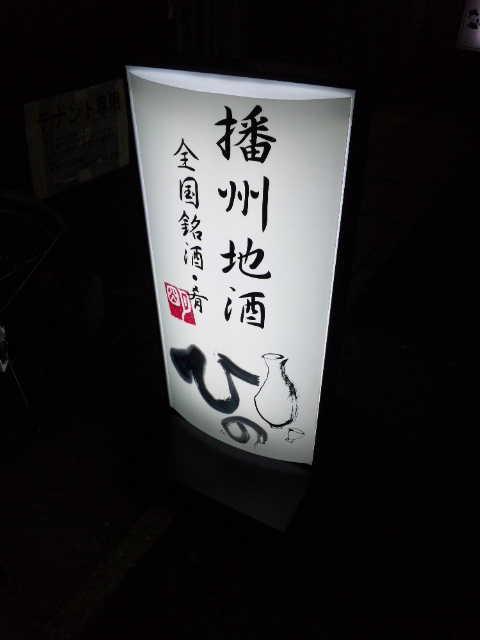 20100326_SBSH_0001.jpg