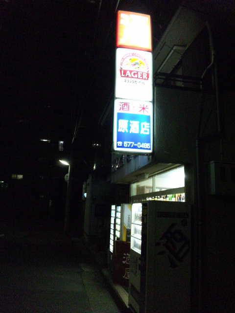 20100410_SBSH_0008.jpg