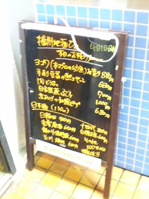 20100412_SBSH_0009.jpg