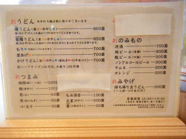 20100417_DSCF_0008.jpg