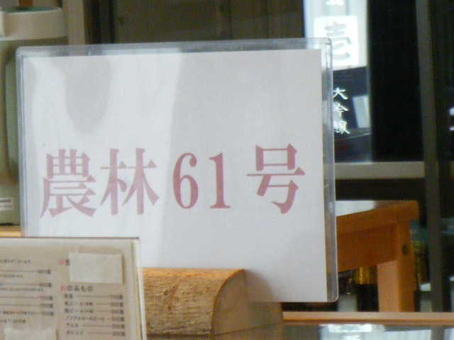 20100417_DSCF_0018.jpg