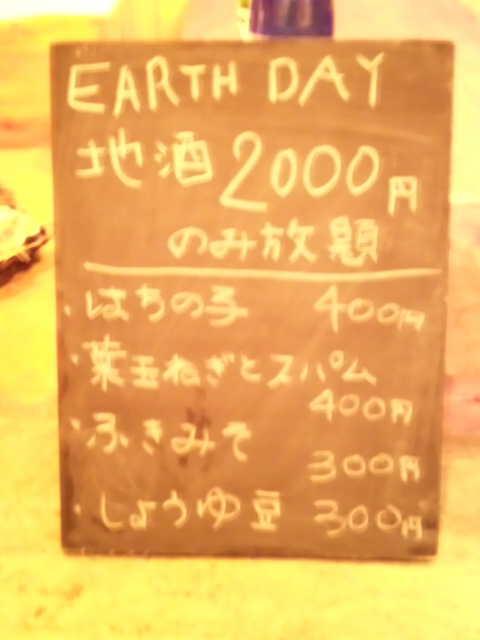 20100422_SBSH_0023.jpg
