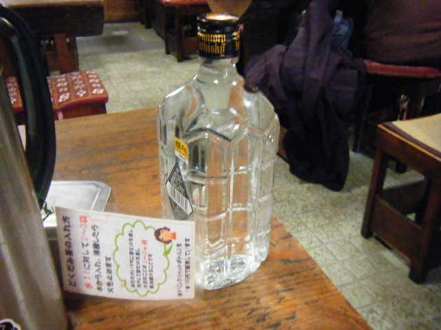20100501_DSCF_0036.jpg
