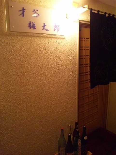 20100507_SBSH_0002.jpg