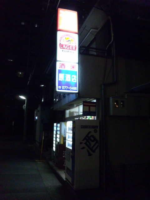 20100514_SBSH_0001.jpg