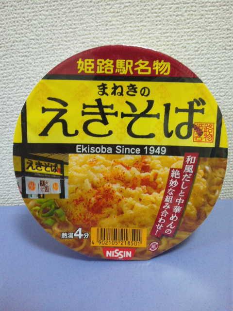 20100523_SBSH_0021.jpg