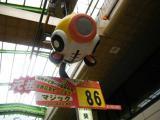 20100619_DSCF_0000.jpg