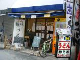 20100619_DSCF_0001.jpg