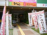 20100619_DSCF_0017.jpg