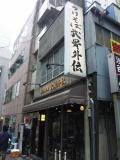 20100621_SBSH_0001.jpg