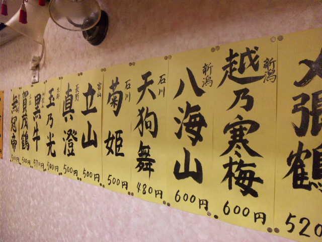 20100628_SBSH_0023.jpg