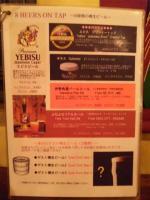 20100726_SBSH_0008.jpg