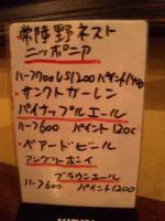 20100726_SBSH_0019.jpg