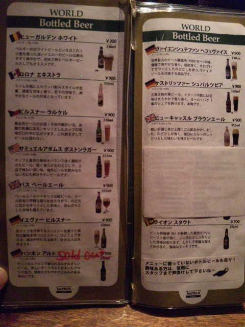20100726_SBSH_0029.jpg