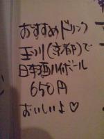 20100803_SBSH_0022.jpg
