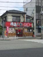 20100809_SBSH_0001.jpg