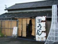 20100810_DSCF_0001.jpg