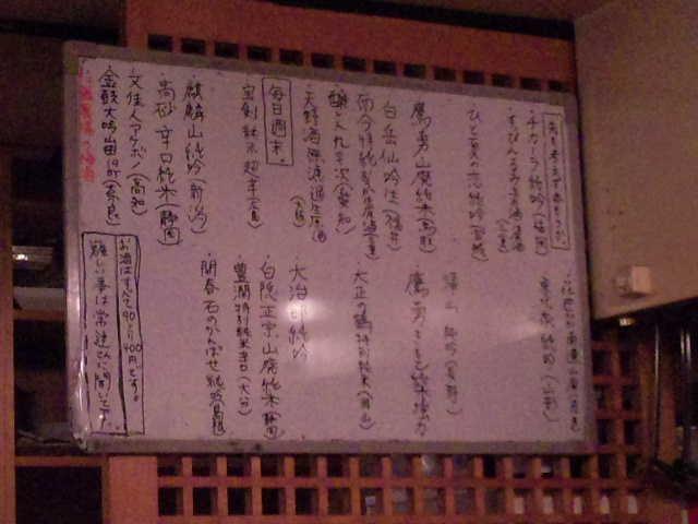 20100812_SBSH_0006.jpg