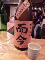 20100812_SBSH_0008.jpg