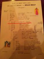 20100822_SBSH_0005_2.jpg