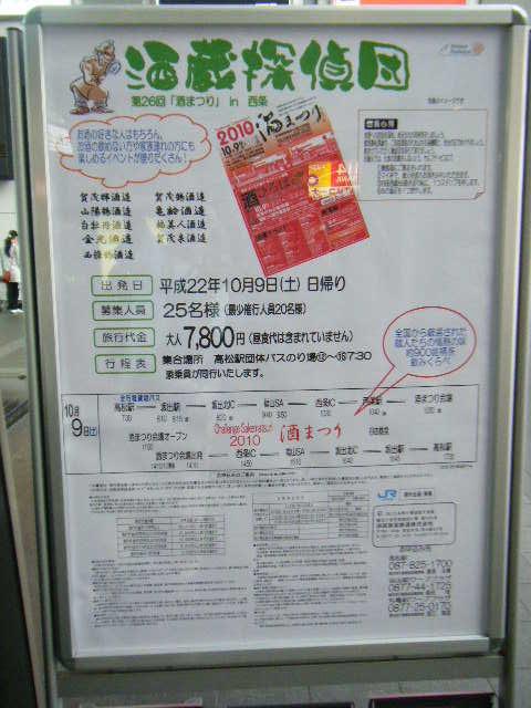 20100925_DSCF_0001.jpg