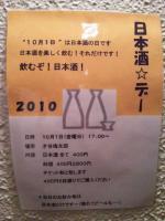 20101001_SBSH_0002.jpg