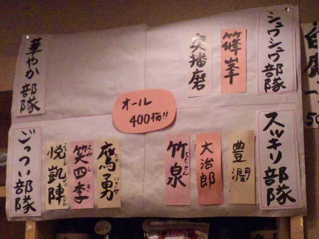 20101001_SBSH_0004.jpg