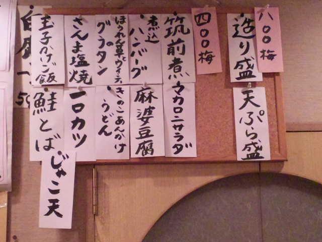 20101001_SBSH_0005.jpg