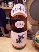 20101001_SBSH_0007.jpg