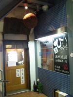 20101001_SBSH_0014.jpg
