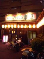 20101010_SBSH_0042_2.jpg