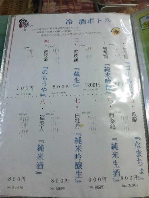 20101010_SBSH_0047.jpg