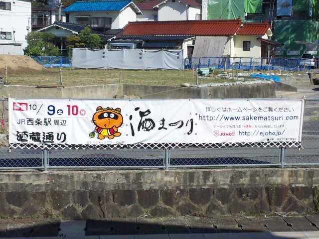 20101011_SBSH_0002.jpg