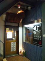 20101108_SBSH_0001.jpg