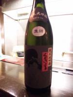 20101111_SBSH_0014.jpg
