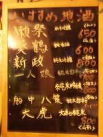 20101111_SBSH_0028.jpg