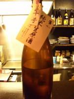 20101118_SBSH_0012.jpg