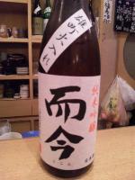 20101119_SBSH_0008.jpg