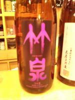20101119_SBSH_0010.jpg