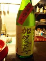 20101125_SBSH_0012.jpg