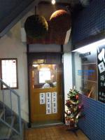 20101130_SBSH_0016.jpg
