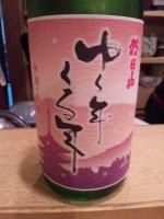 20101204_SBSH_0010.jpg
