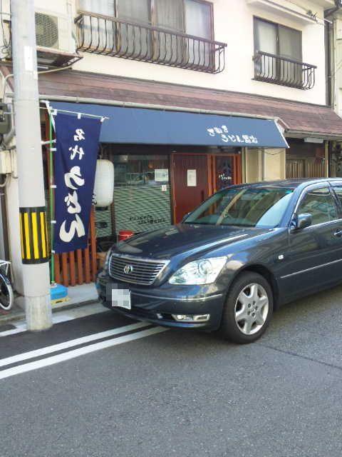 20101205_SBSH_0001_2.jpg