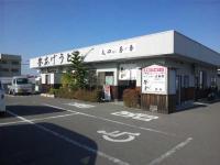 20101212_SBSH_0004.jpg