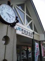 20101212_SBSH_0018.jpg