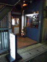20101214_SBSH_0001.jpg