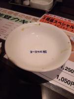 20101223_SBSH_0024.jpg