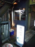 20101228_SBSH_0014.jpg