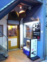 20101231_SBSH_0001.jpg