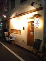 20110104_SBSH_0010.jpg